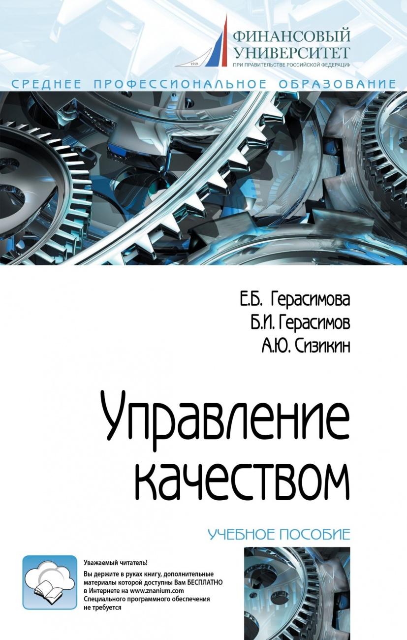 инструкция по охране труда т слесаря-сборщика двигателей автомобилей