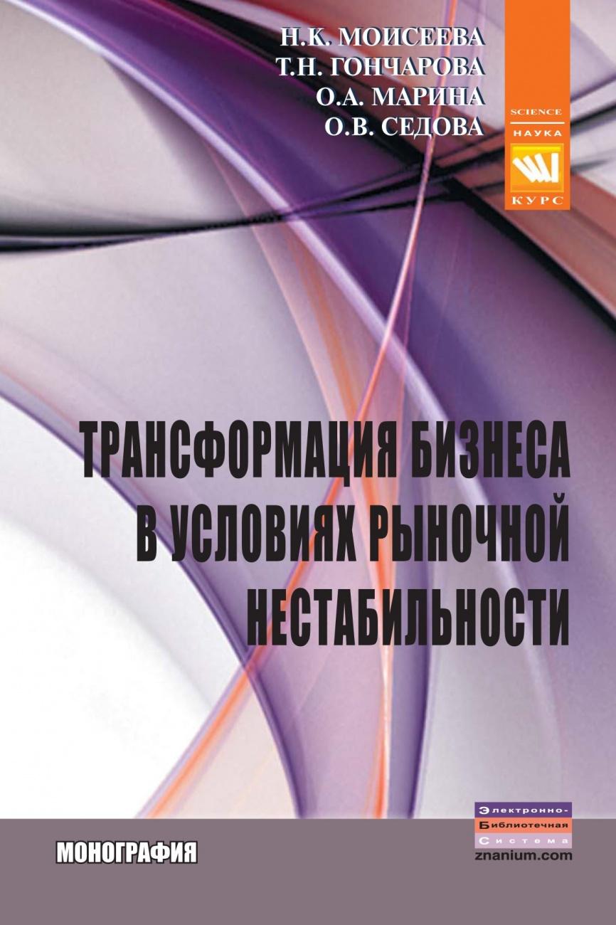 учебник справочник городская гидротехника
