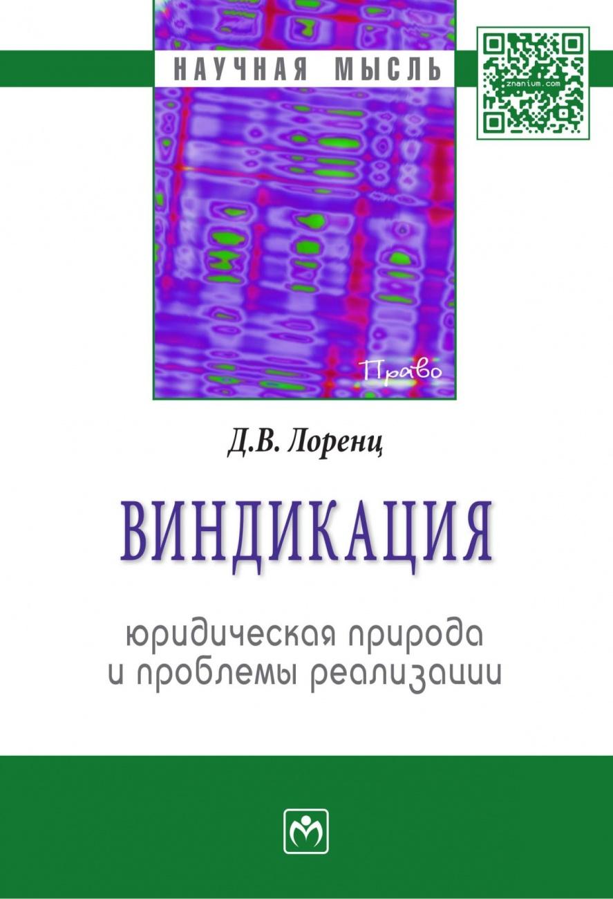 Учебник румынина воронина по обществознанию