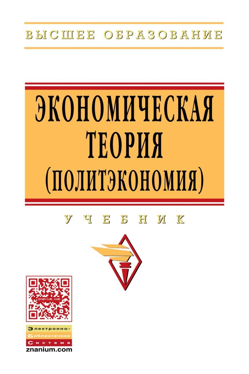 Московский государственный университет технологий и управления им кг разумовского