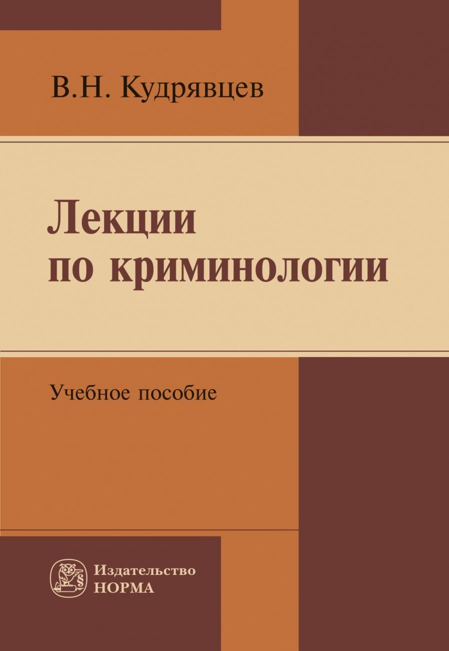 Список курсовых работ по акушерству 1494