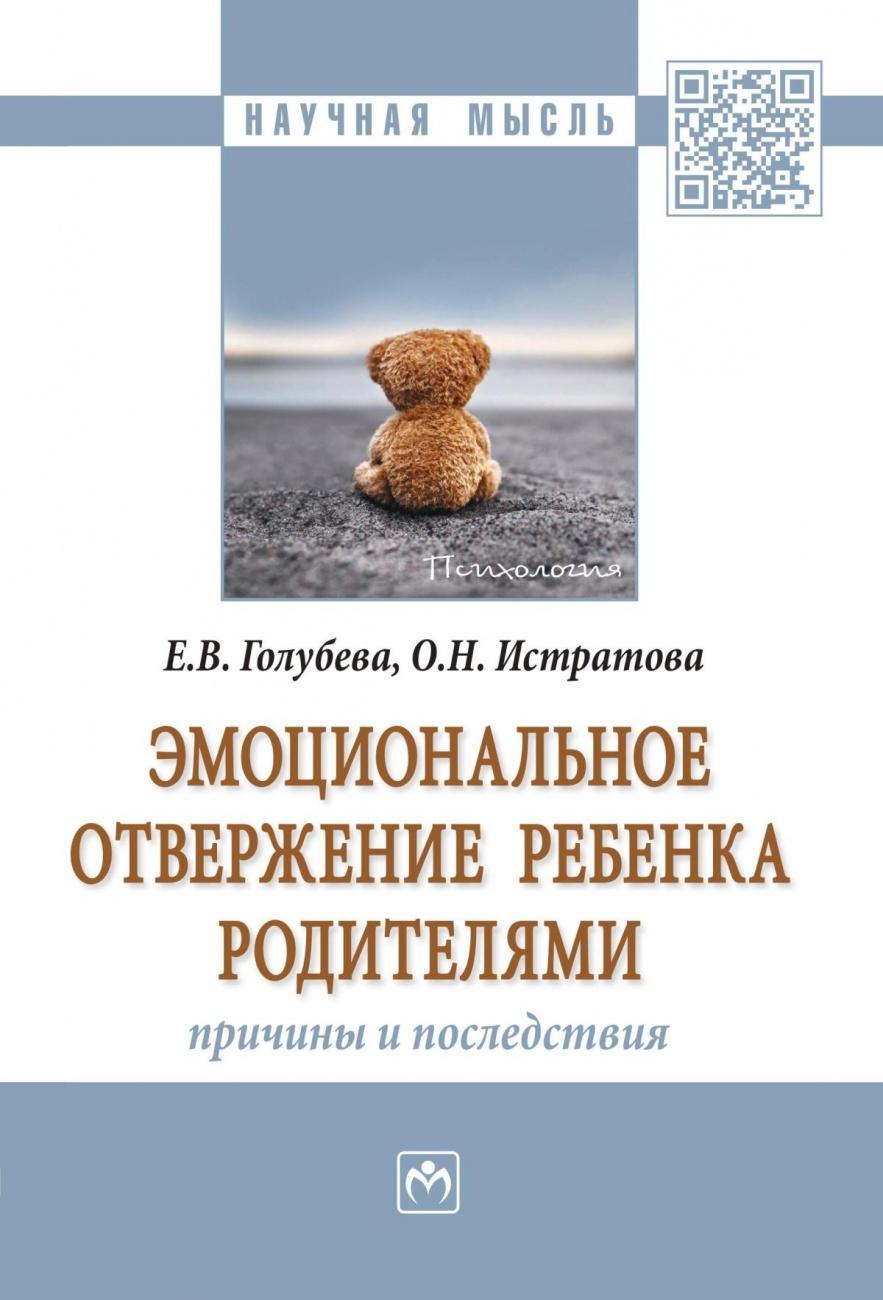 elektronniy-uchebnik-yuridicheskaya-deontologiya-skakuna