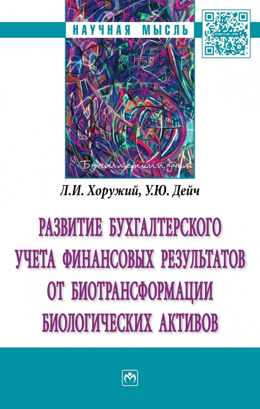 алексеев кириллов руководство гигиена труда