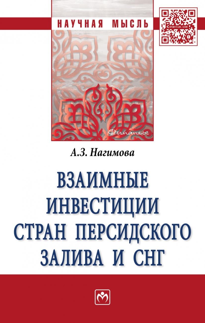 Учебники По Бинарным Опционам