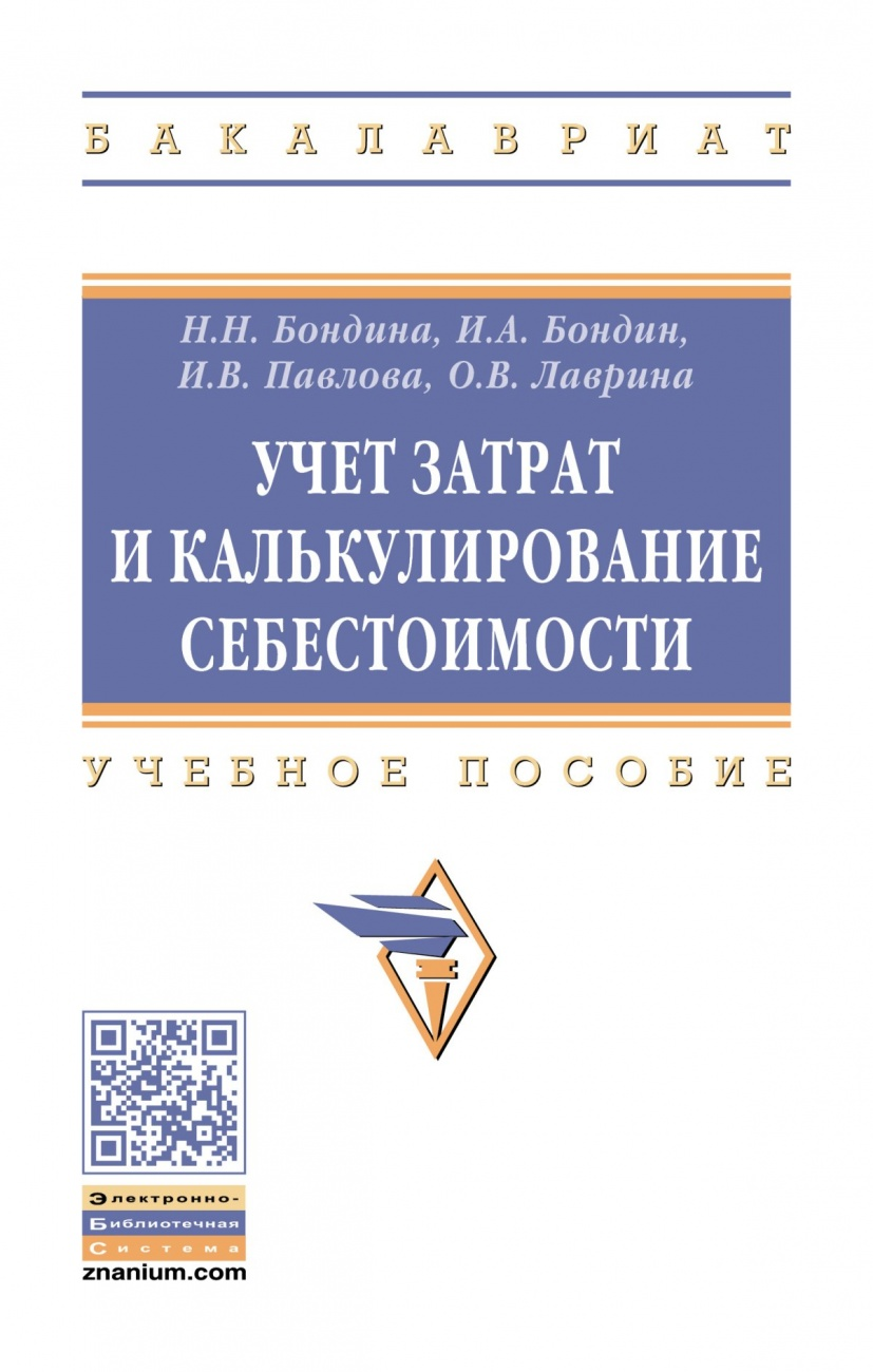 Учебник марковой история государственного управления