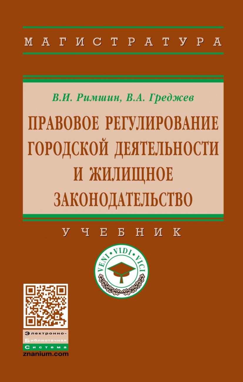Дельцова метрология, стандартизация, сертификация и управление качеством сертификация бывших в эксплуатации автомобильных кранов