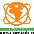 planetaedu logo.png