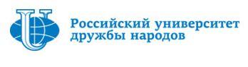 РУДН лого.JPG