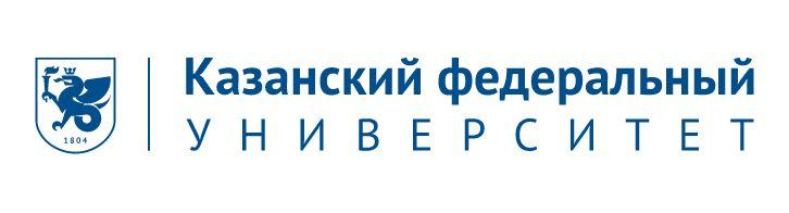 Лого казанский гос вуз.JPG