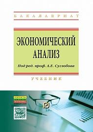 uma-uchebnik-kulturologii-nikitichna